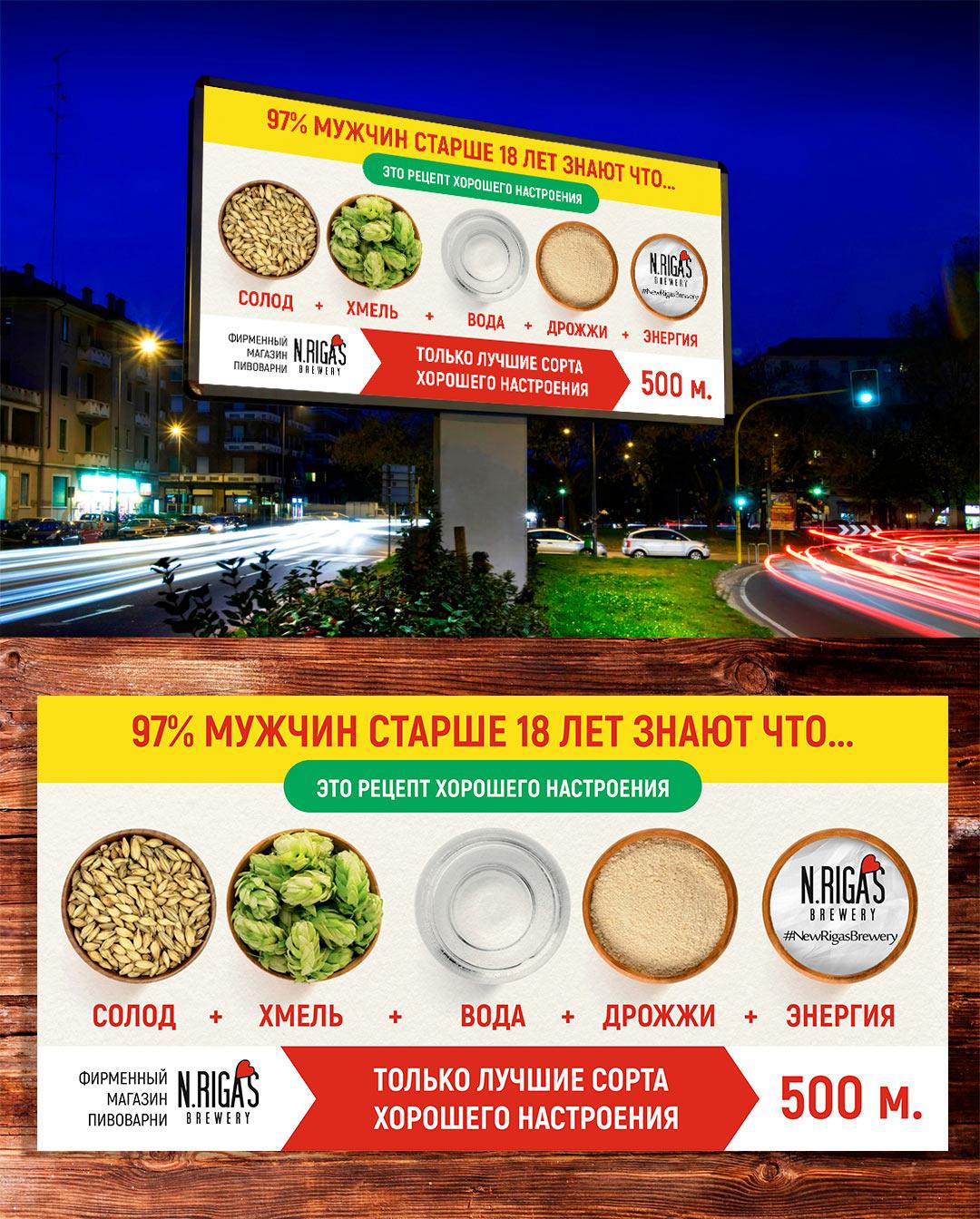 Дизайн билборда 6*3 фото f_3525ee25698191da.jpg
