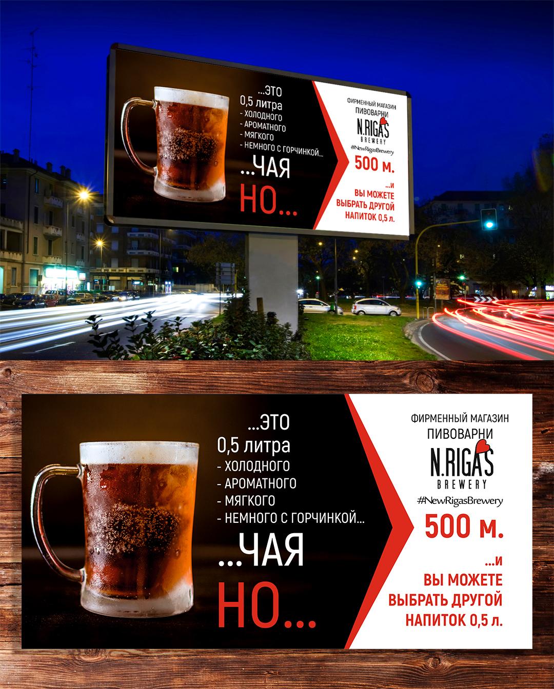 Дизайн билборда 6*3 фото f_8325ee1e1197cfb4.jpg