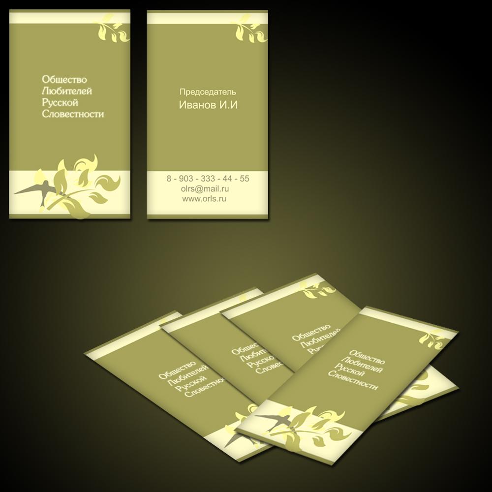 дизайн  визитки фото f_4d73621f366bf.jpg