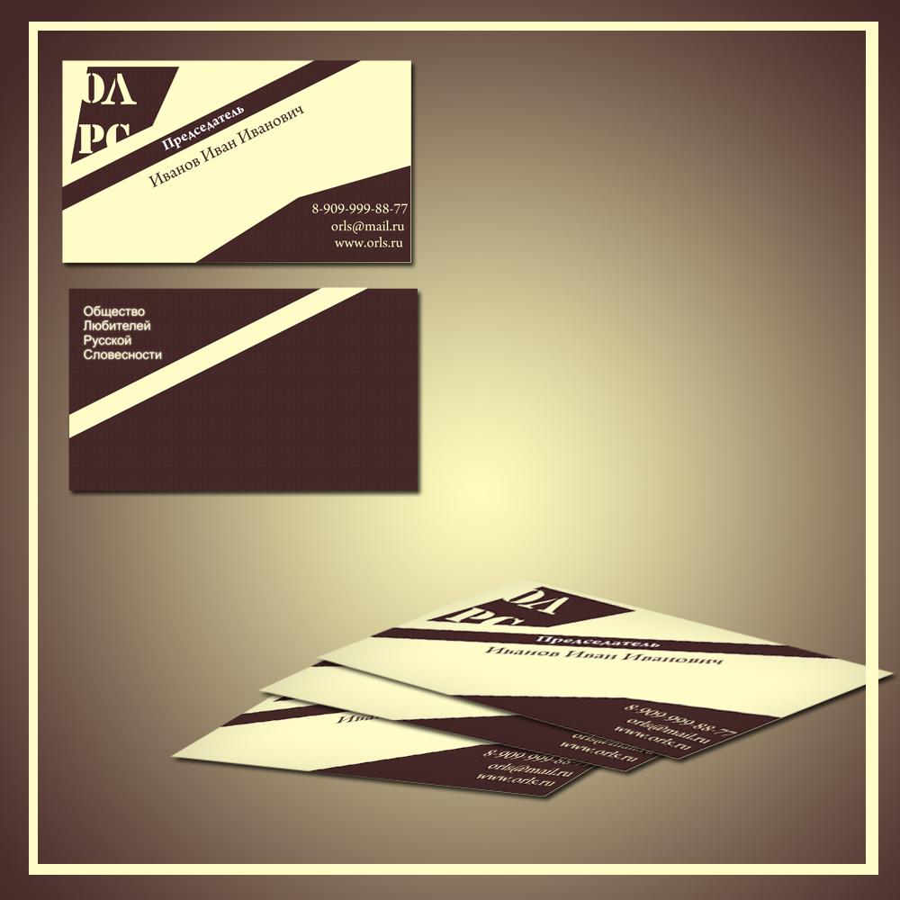 дизайн  визитки фото f_4d73b6310b7e2.jpg