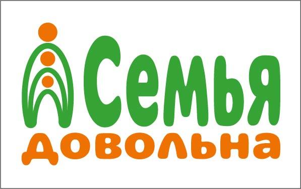 """Разработайте логотип для торговой марки """"Семья довольна"""" фото f_0365b9ed38a60f16.jpg"""