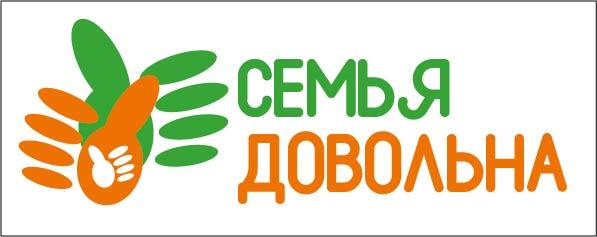 """Разработайте логотип для торговой марки """"Семья довольна"""" фото f_1285b9ed7b13f4b8.jpg"""