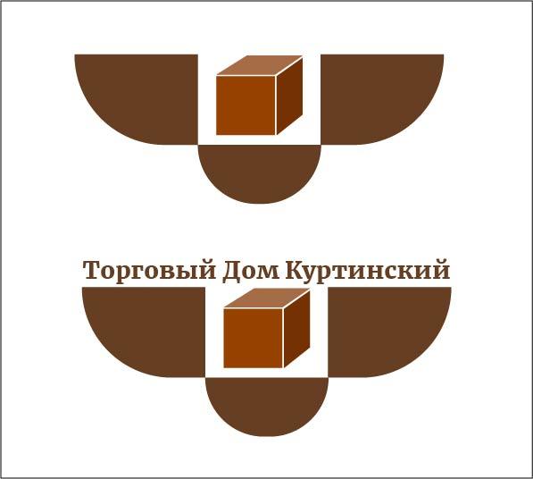 Логотип для камнедобывающей компании фото f_9735b9ee44f04fa4.jpg