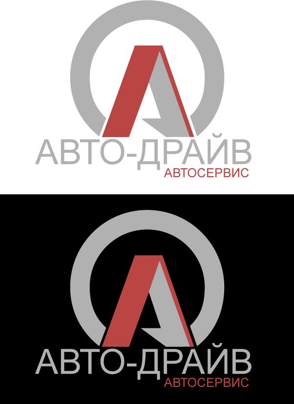 Разработать логотип автосервиса фото f_412513dbc04eec11.png