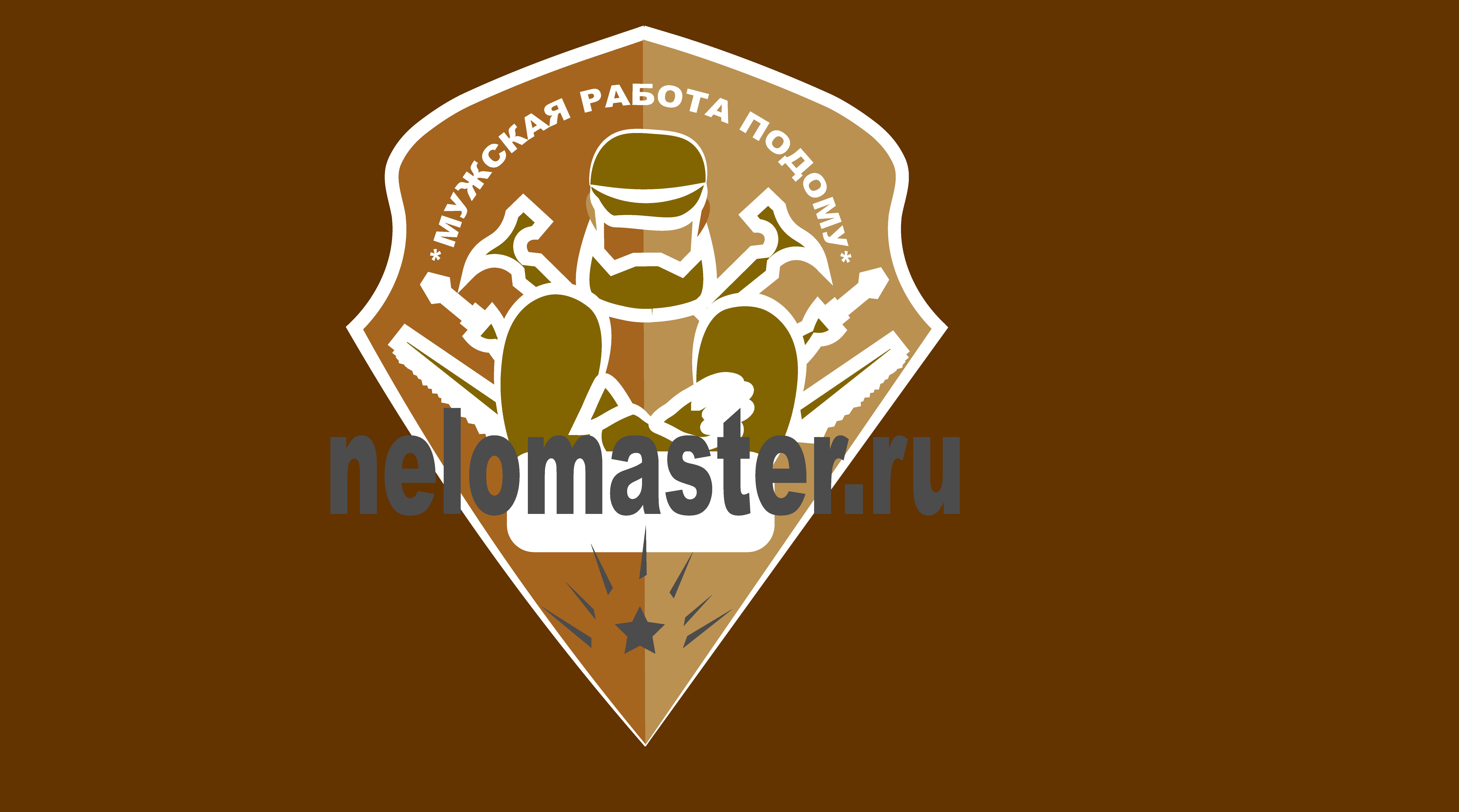 """Логотип сервиса """"Муж на час""""=""""Мужская помощь по дому"""" фото f_3935dc2a11ef1483.png"""