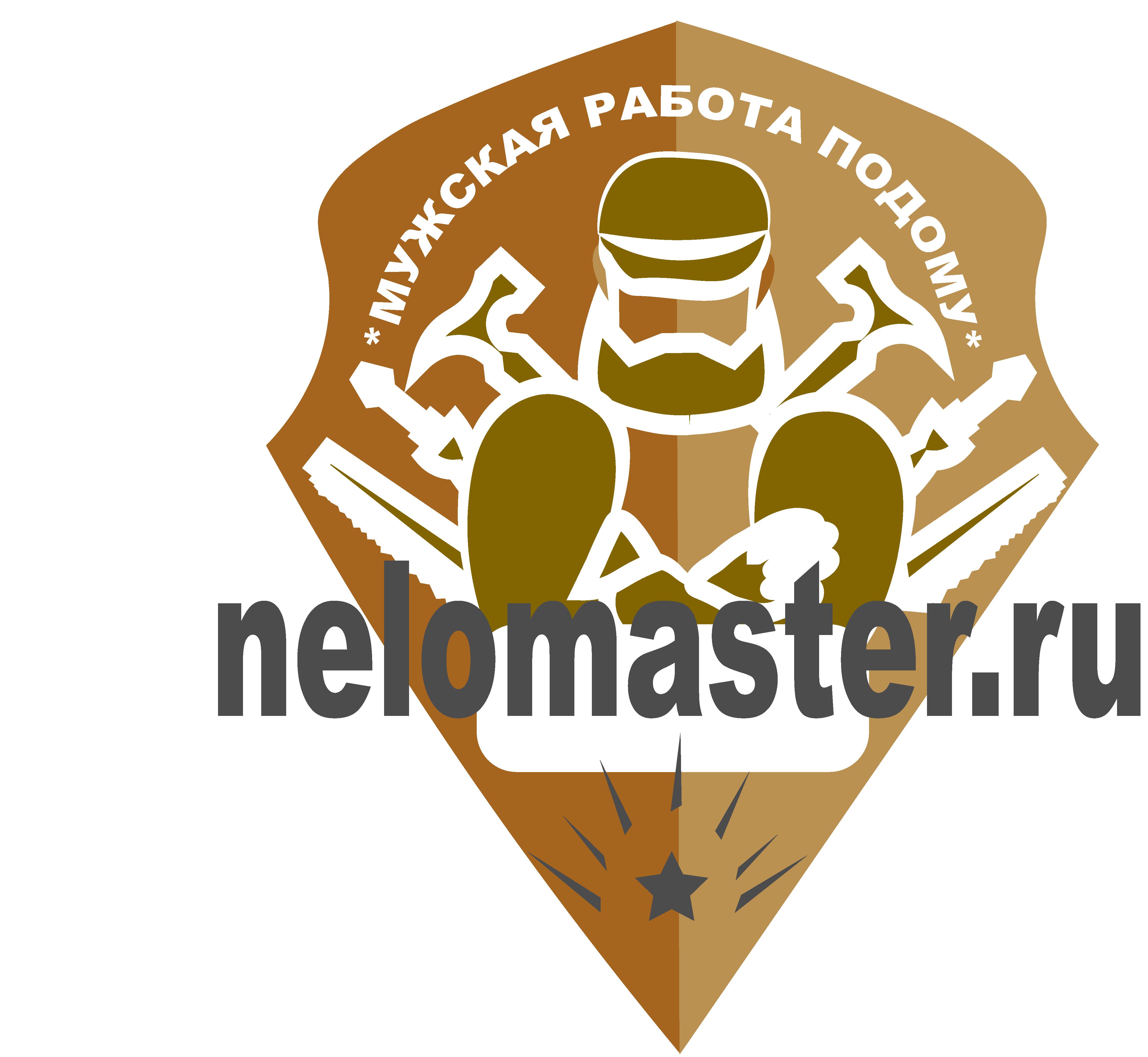 """Логотип сервиса """"Муж на час""""=""""Мужская помощь по дому"""" фото f_8595dc2a16d7f800.png"""