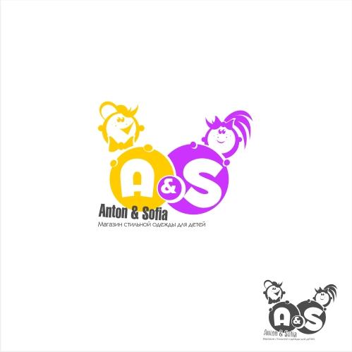 Логотип и вывеска для магазина детской одежды фото f_4c833fd9424ce.jpg