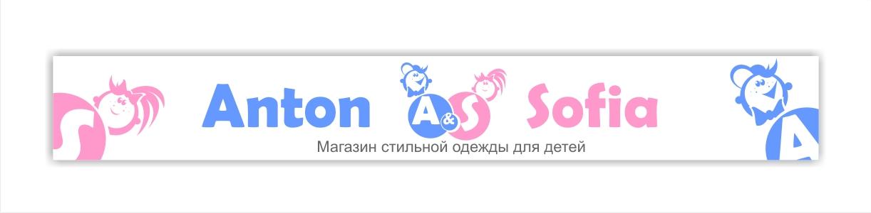 Логотип и вывеска для магазина детской одежды фото f_4c8340964bb57.jpg
