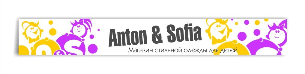 Логотип и вывеска для магазина детской одежды фото f_4c8341e7b9dc0.jpg