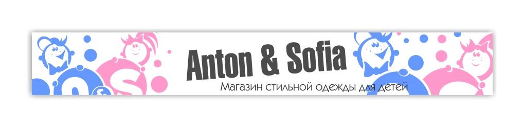 Логотип и вывеска для магазина детской одежды фото f_4c838dd485d58.jpg