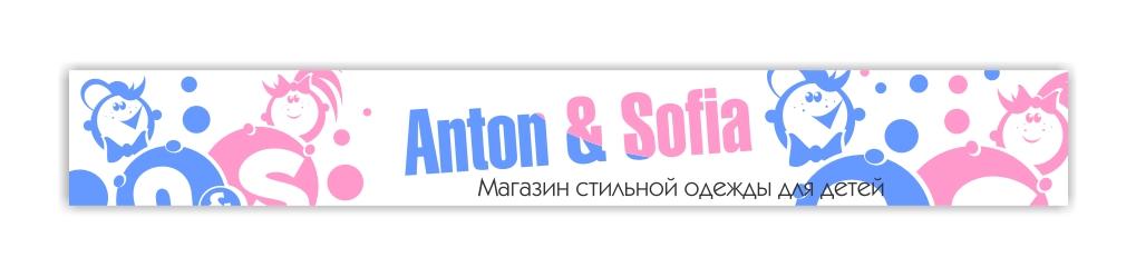 Логотип и вывеска для магазина детской одежды фото f_4c838de6cbfbf.jpg