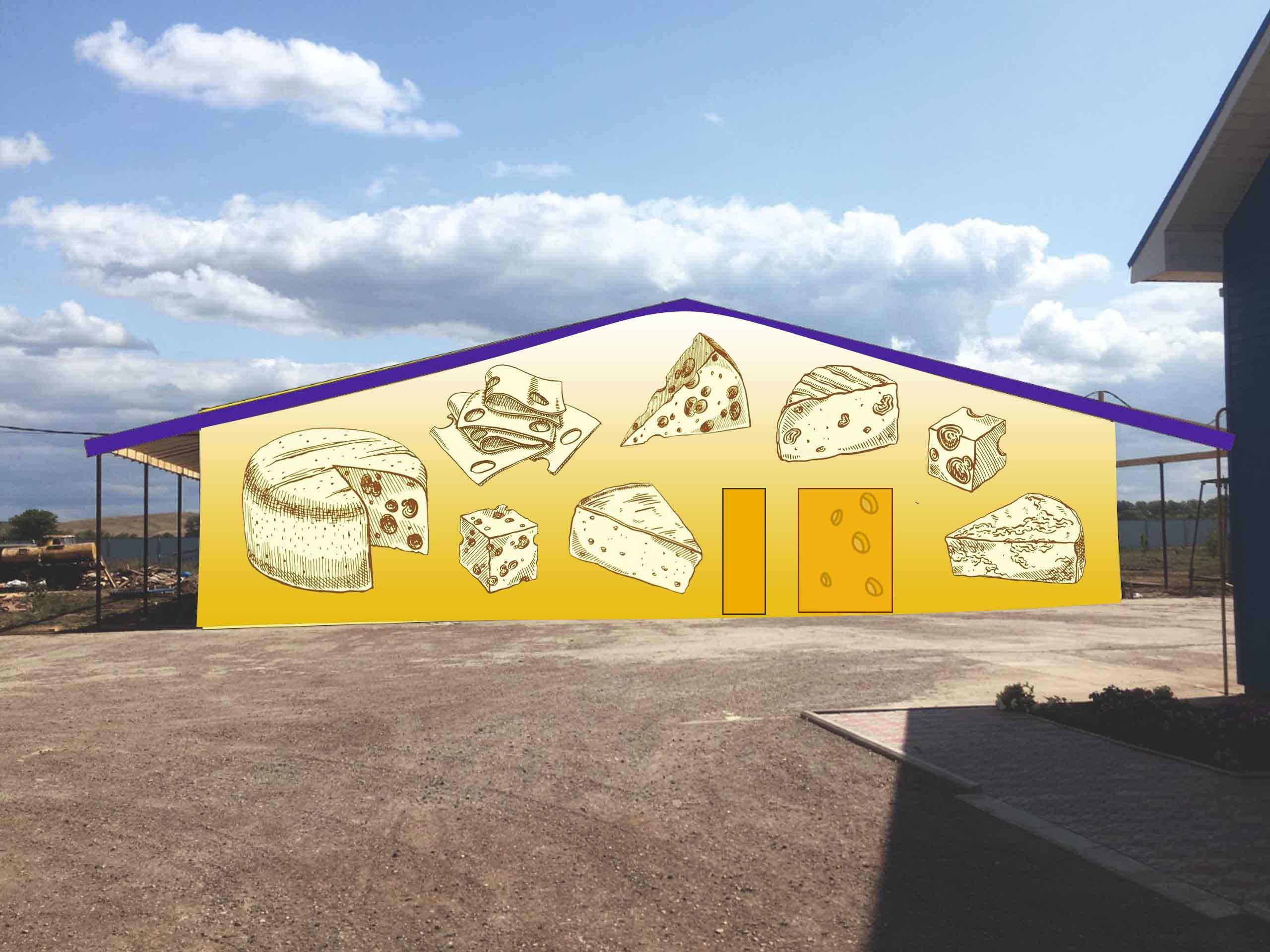 Дизайн граффити на фасад сырзавода фото f_0695d79323870853.jpg