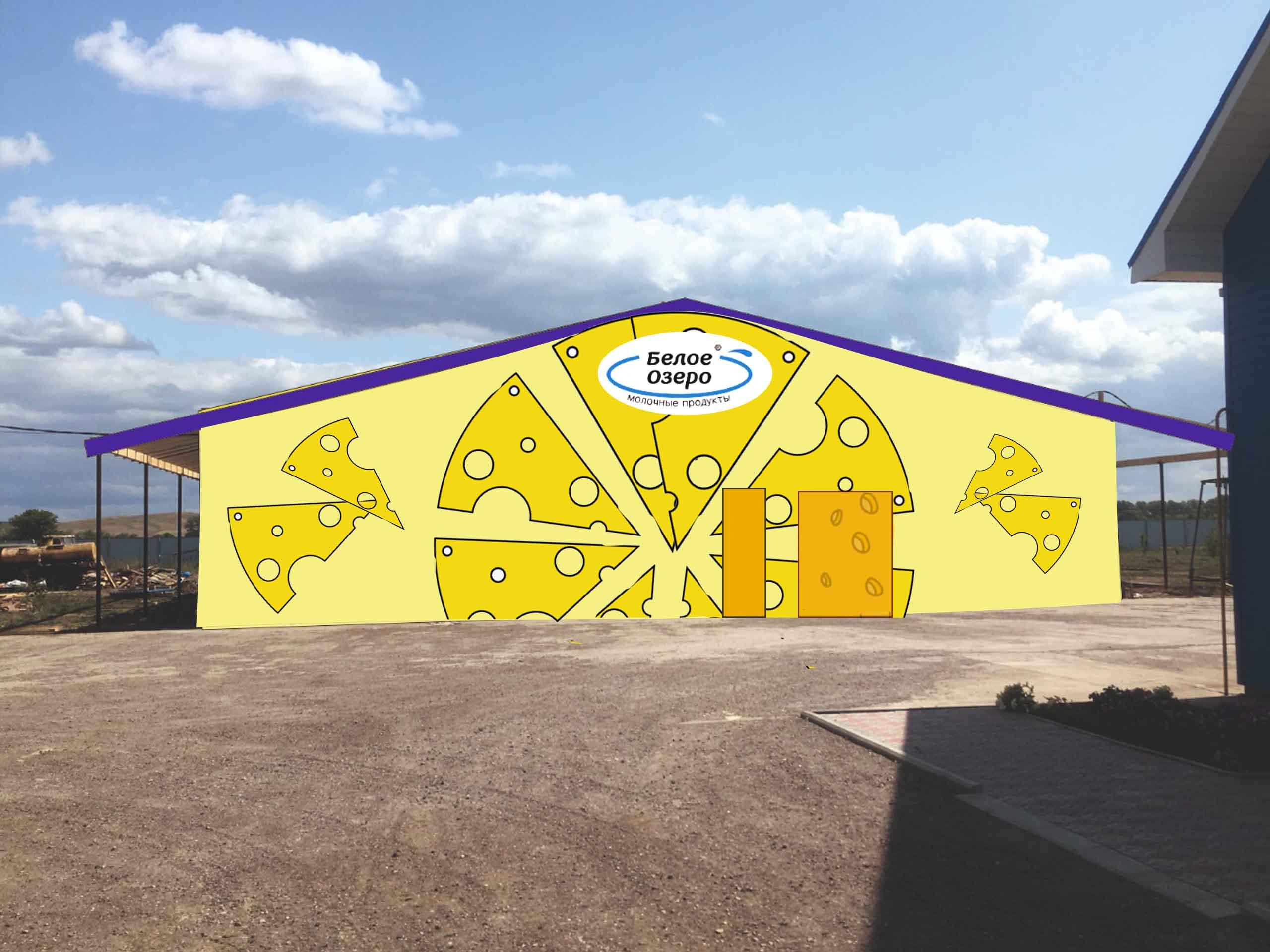 Дизайн граффити на фасад сырзавода фото f_2565d79325f73f43.jpg