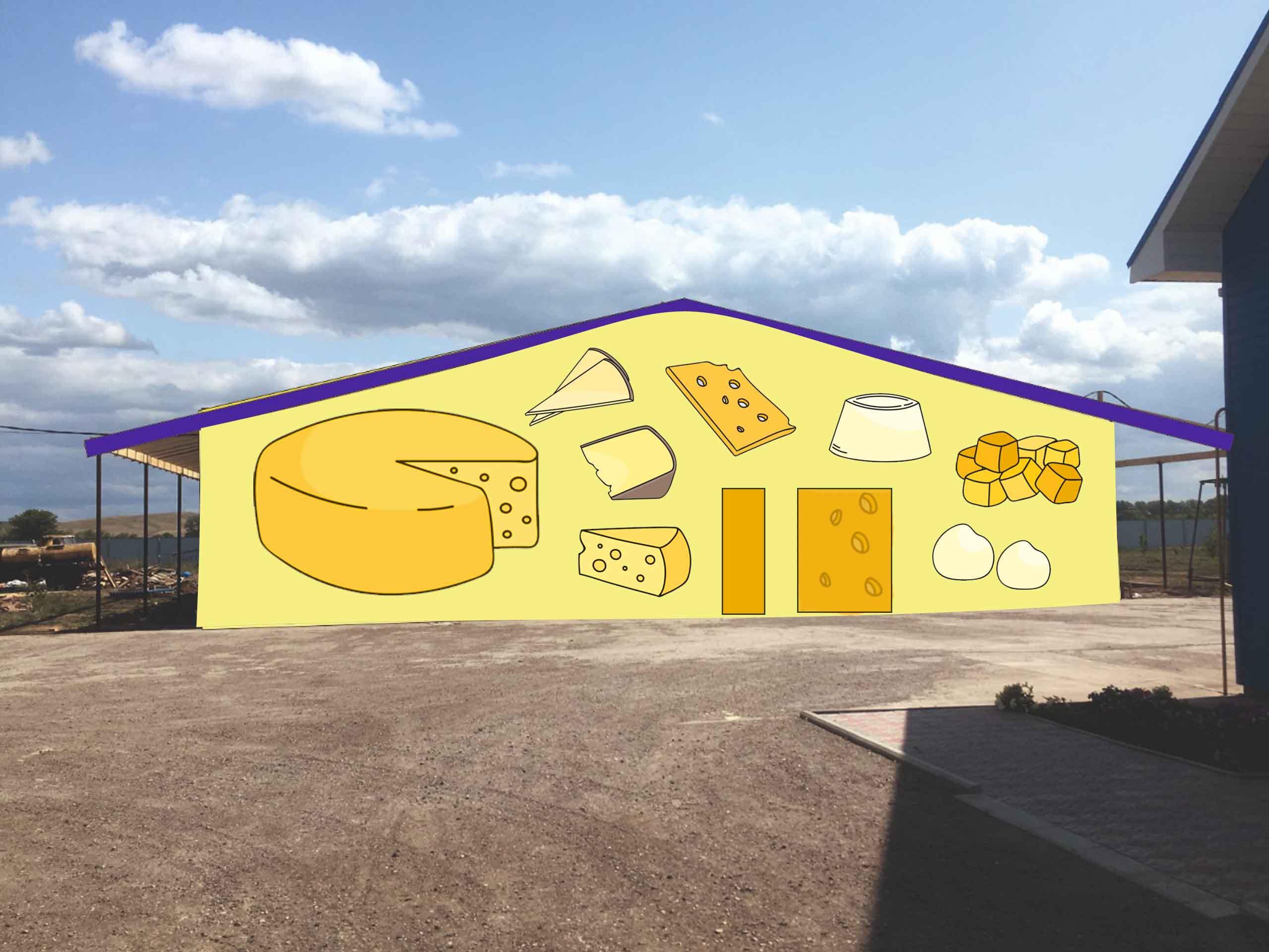 Дизайн граффити на фасад сырзавода фото f_4065d79322bef397.jpg