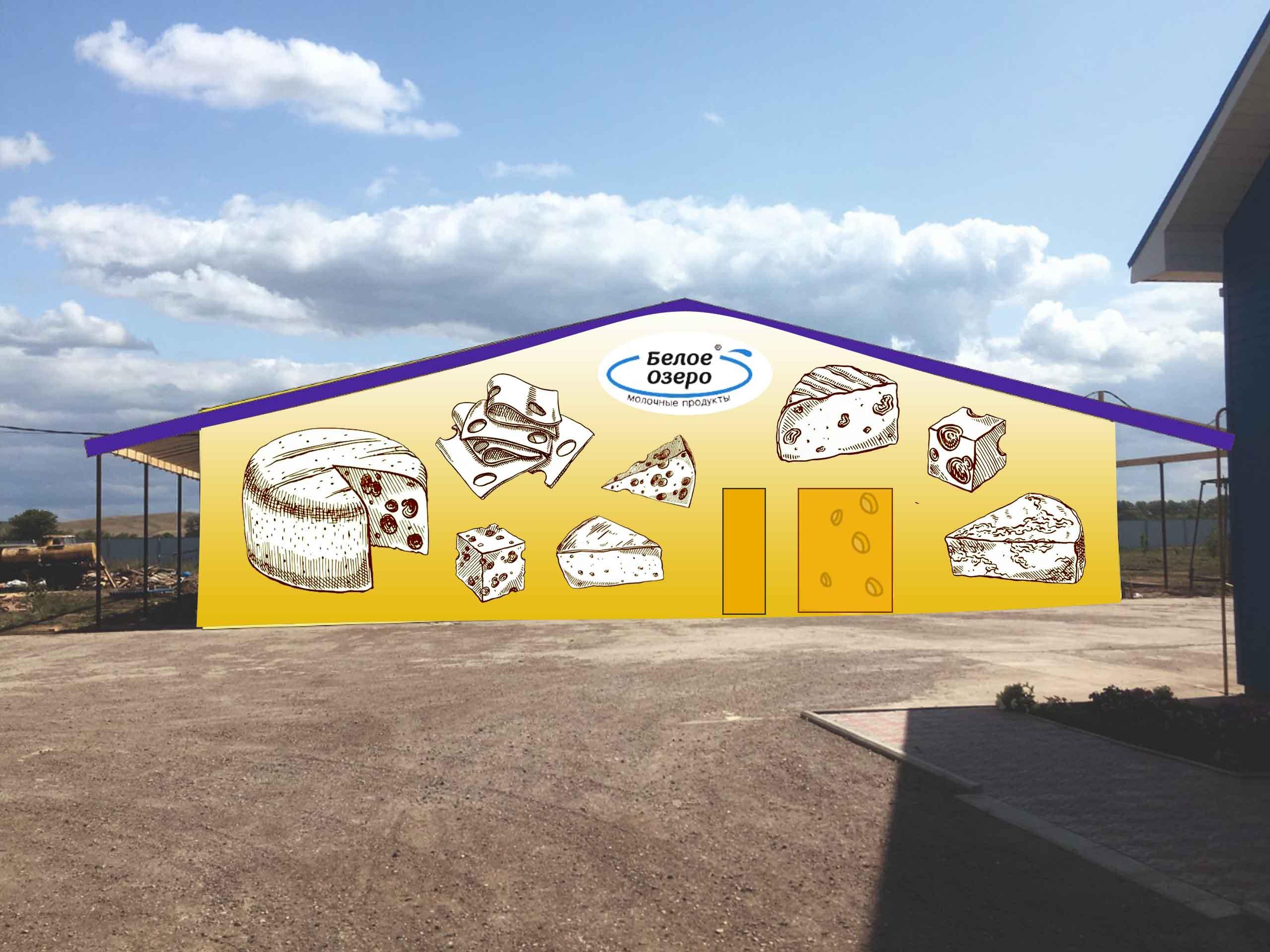 Дизайн граффити на фасад сырзавода фото f_4965d793243663ce.jpg
