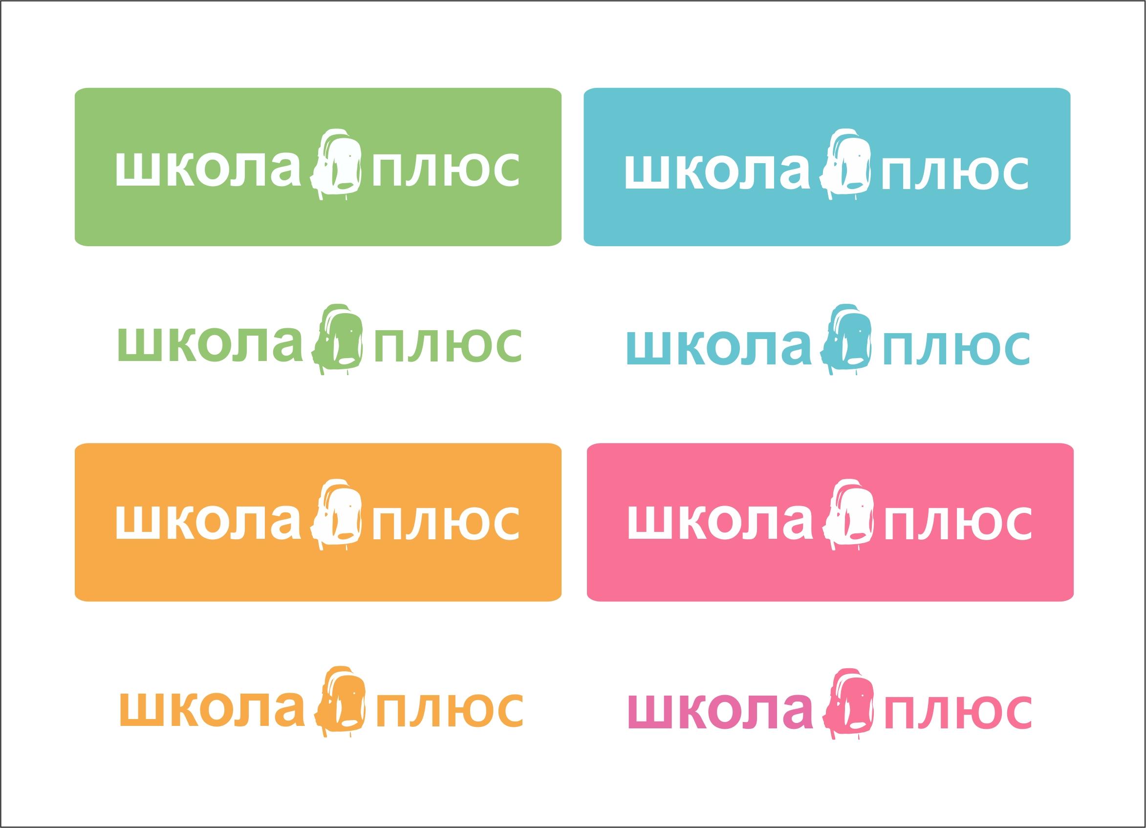 Разработка логотипа и пары элементов фирменного стиля фото f_4dad6decaa444.jpg