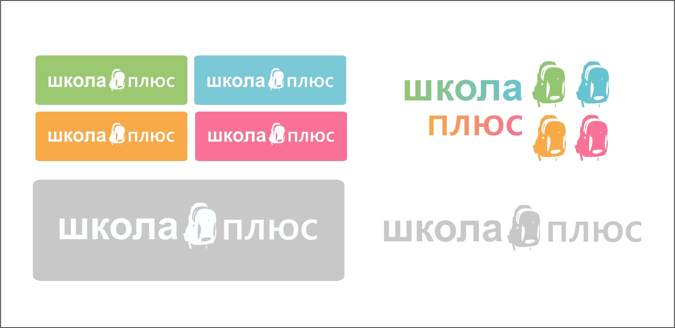 Разработка логотипа и пары элементов фирменного стиля фото f_4dad6ee4108d7.jpg