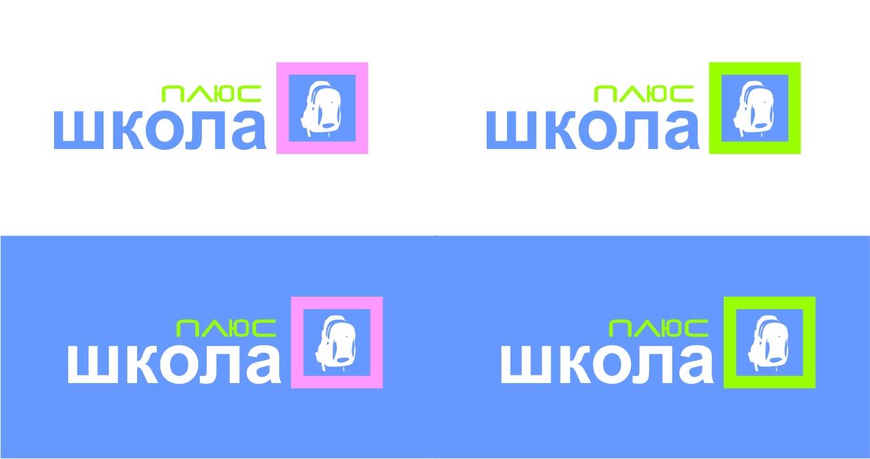 Разработка логотипа и пары элементов фирменного стиля фото f_4dad83ad84b0d.jpg