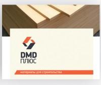 Разработка лого и стиля строительной фирмы