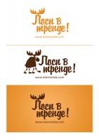 Лоси в тренде - вариации лого