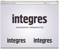 Integres - интеграция + эстетика