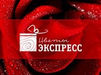 """Лого """"Цветы Экспресс"""" (v. 2)"""