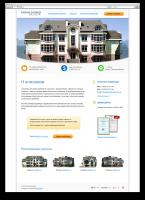Сайт для застройщиков (Жилые дома)