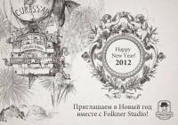 Новогодняя открытка в стиле студии