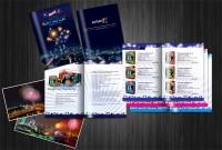 Буклет-каталог для феерверков
