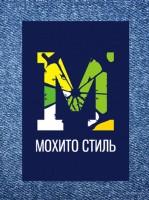 Концепция и лого стокового магазина одежды