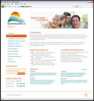 Сайт кредитного союза
