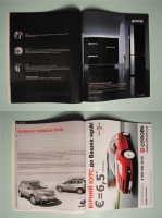 Серия публикай концептов в журнале