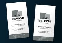 Визитки THE FOCUS (Архитектура & дизайн)