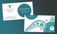 Визитные карточки для Туртиллы