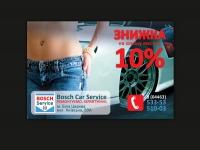 Флаер для BOSCH Car Service (4)