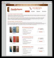 Стальные двери (простой сайт)