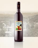 Грузинское вино с иллюстацией