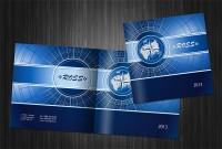 Буклет ROSS