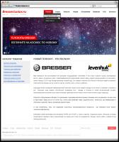Простенький сайт для продажи телескопов