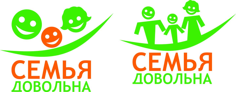 "Разработайте логотип для торговой марки ""Семья довольна"" фото f_8565b9be7b8f2692.jpg"