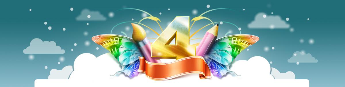 """""""4"""" - шапка блога"""