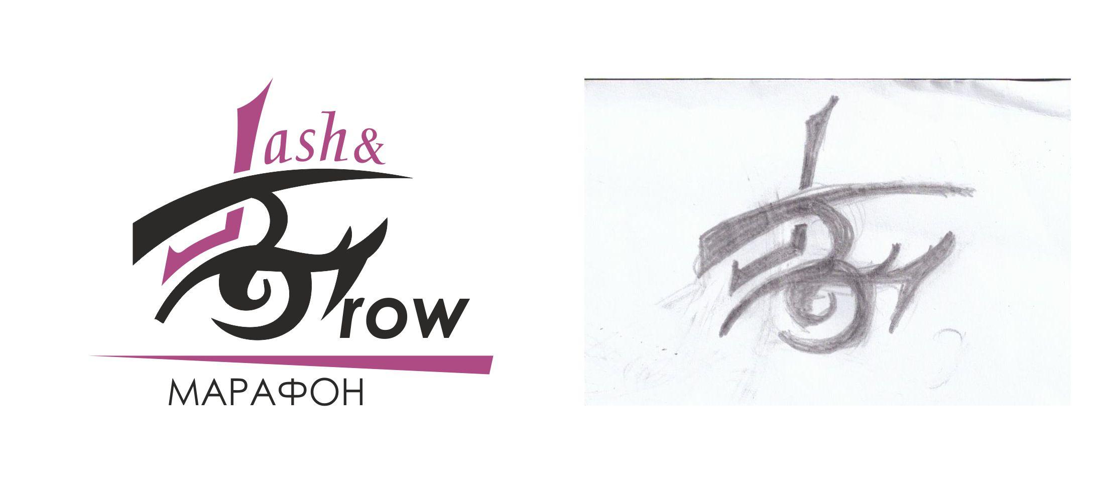 "Создание логотипа мероприятия ""Марафон Lash&Brow"" фото f_29558f9061ac66b7.jpg"