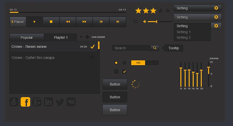 Интерфейс онлайн-плеера