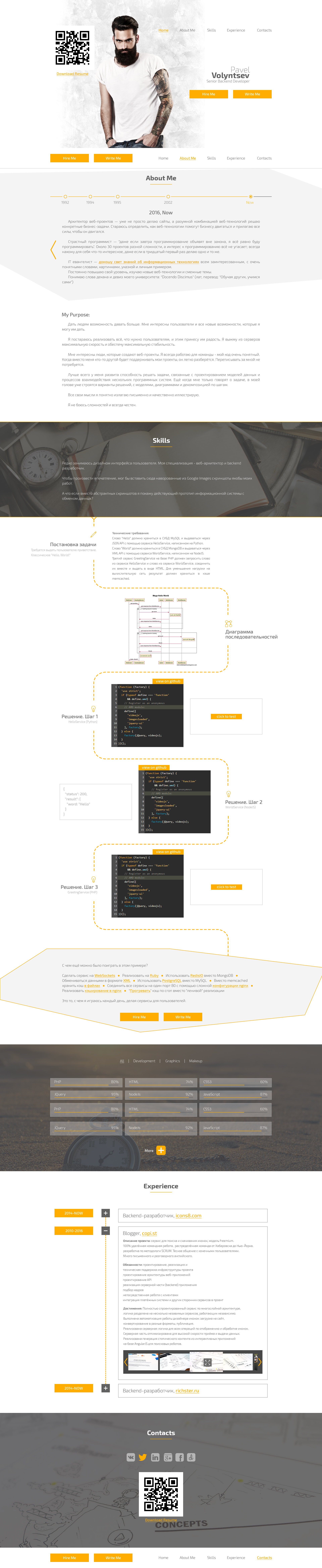 Дизайн одностраничного портфолио веб-разработчика.