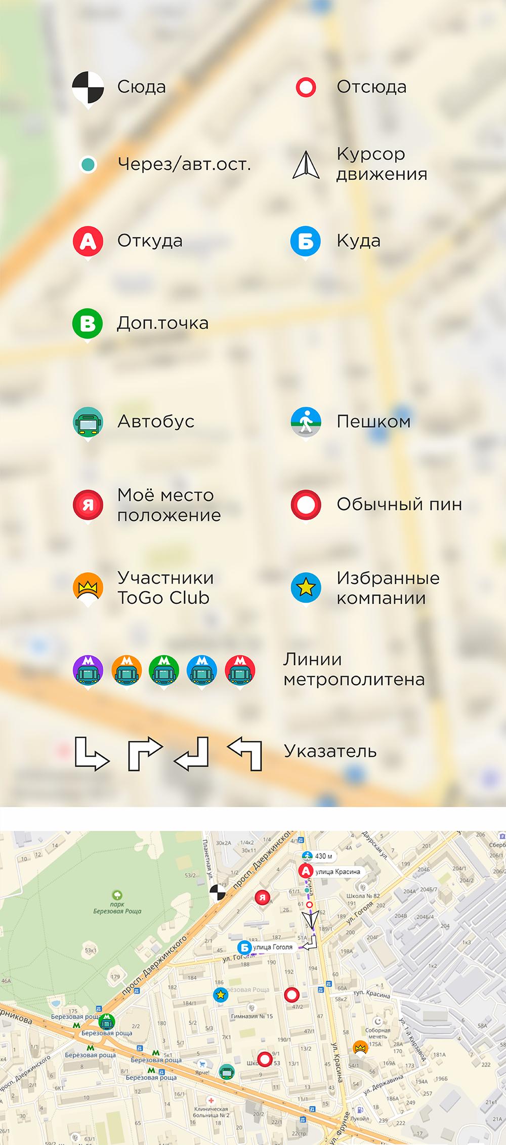 Иконки на карту. фото f_4985af7ef7558fff.png
