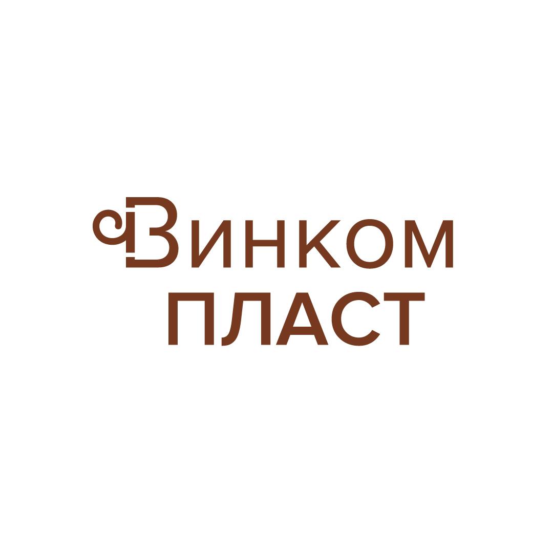 Логотип, фавикон и визитка для компании Винком Пласт  фото f_3325c4080b7ab74f.jpg