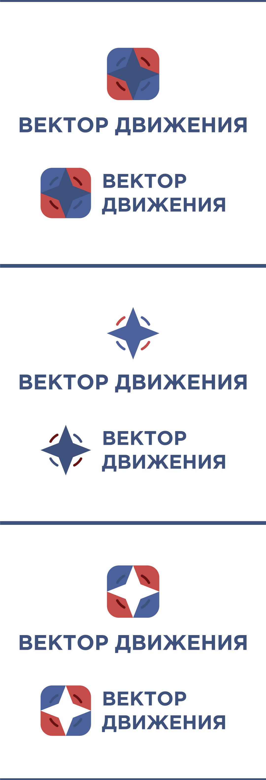 Разработка логотипа фото f_4065c26725bdaf8b.jpg