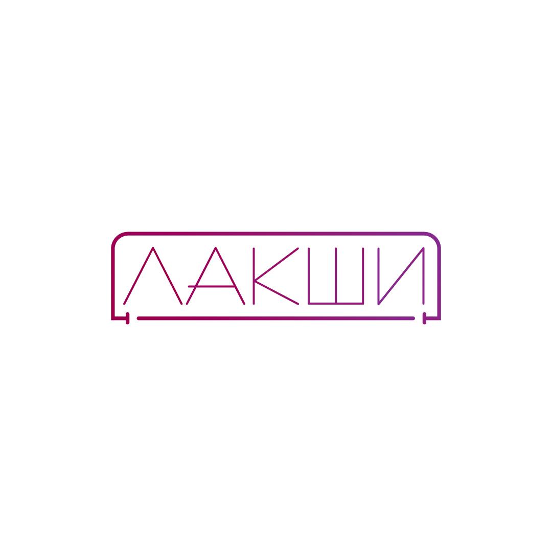 Разработка логотипа фирменного стиля фото f_6205c5d5d8eba8bb.jpg
