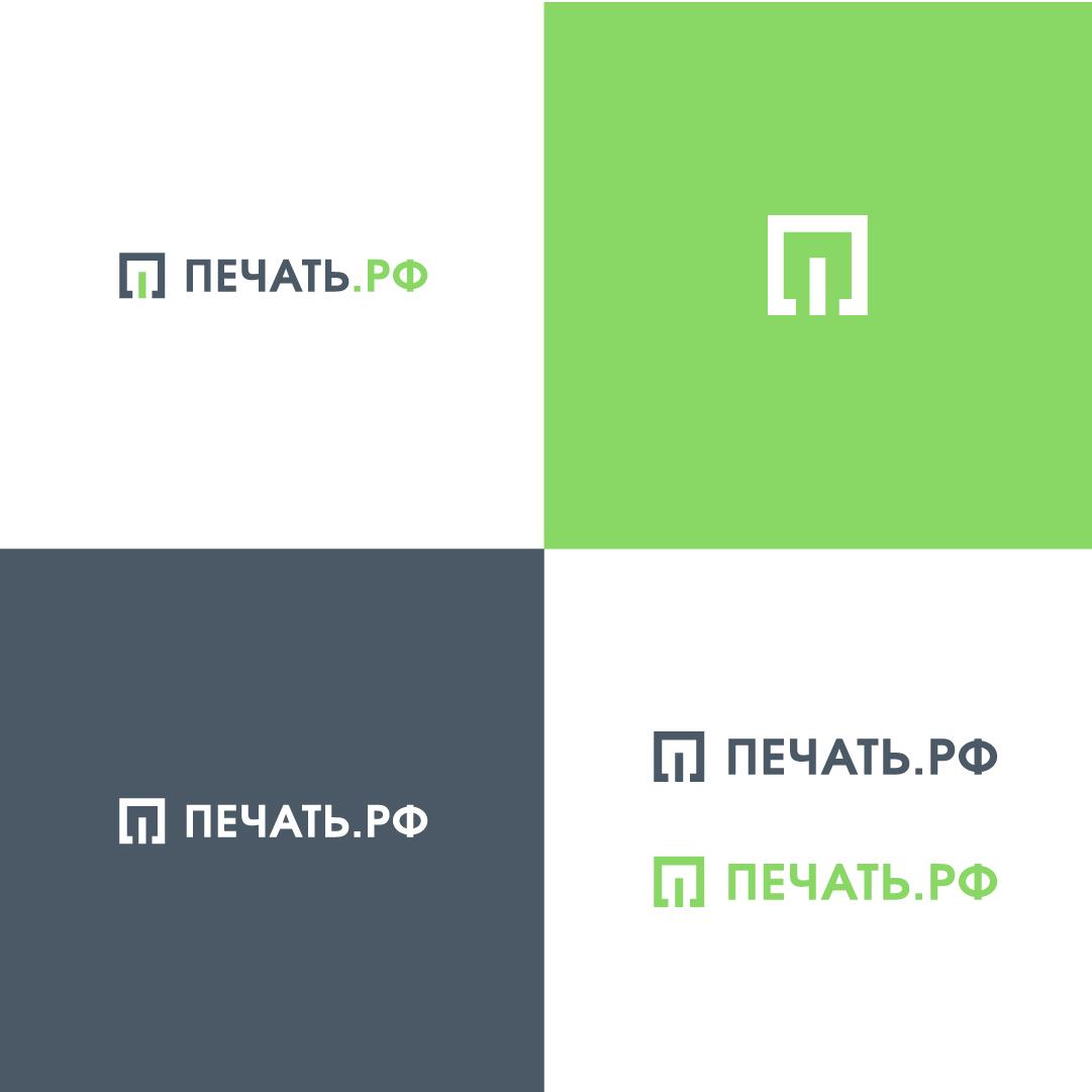 Логотип для веб-сервиса интерьерной печати и оперативной пол фото f_8255d29cd382dfe6.jpg