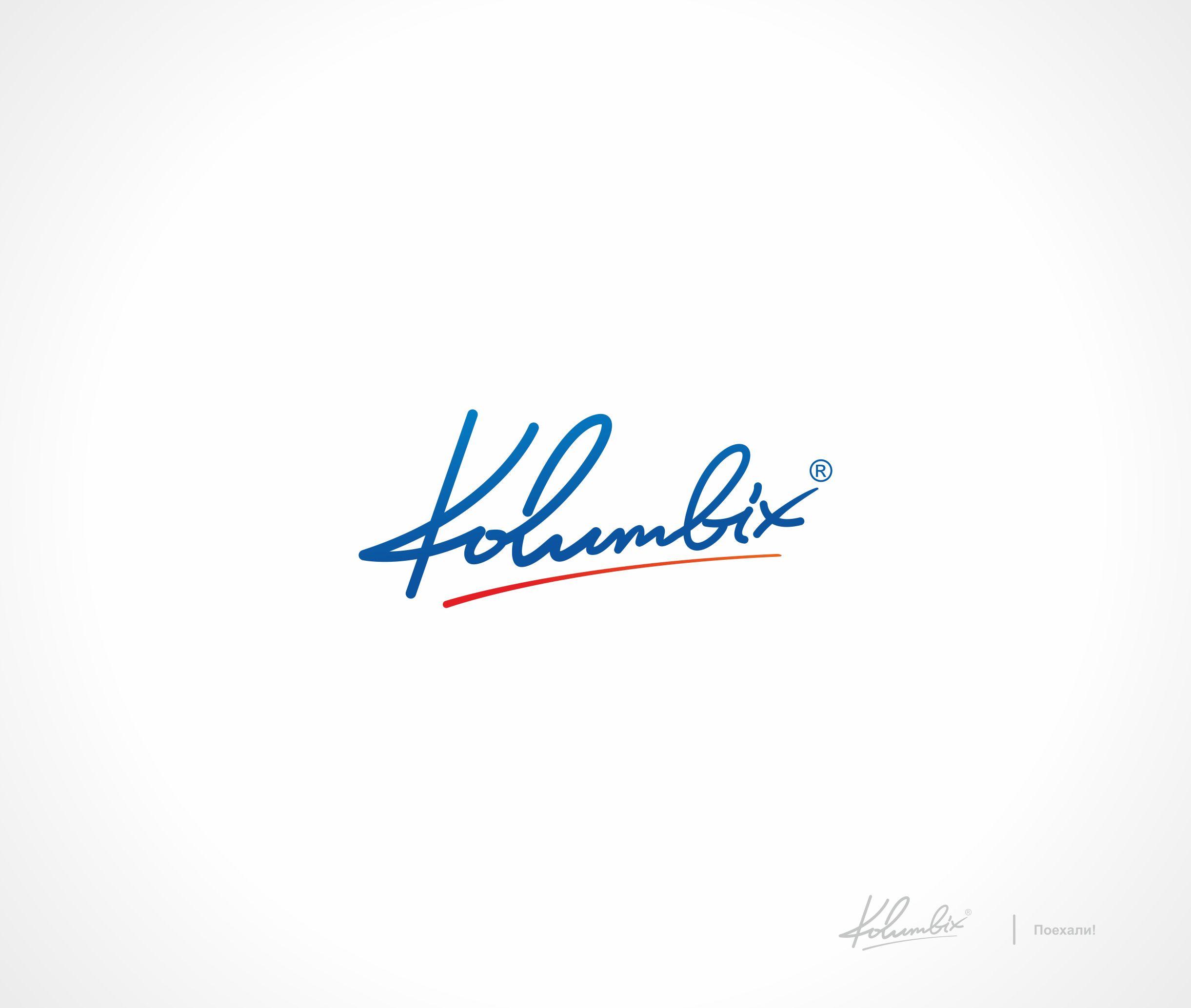 Создание логотипа для туристической фирмы Kolumbix фото f_4fb9199d80907.jpg
